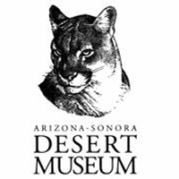 Arizona-Sonora Desert Museum Sightseeing in AZ