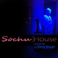 soshu-house-az-lounges