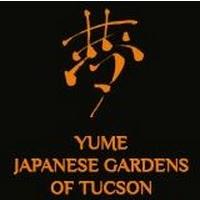 Yume Japanese Garden Arizona Sightseeing